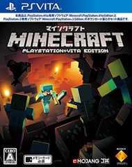 �V�i���� MINECRAFT PlayStation Vita Edition ϲݸ��� ��������