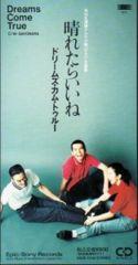 ◆8cmCDS◆DREAMS COME TRUE/晴れたらいいね/『ひらり』主題歌