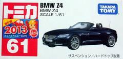 61 BMW Z4 新品