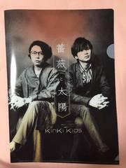 KinKi Kids �K�N�Ƒ��z �ʏ�Փ��T�N���A�t�@�C��