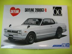 アオシマ 1/24 ザ・モデルカー26 ニッサン KPGC10 スカイライン HT2000GT-R '71