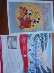 非売品・読売新聞ディズニーキャラクターアートコレクション2017第1集ミッキー&ミニー