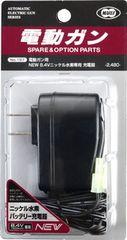 東京マルイ NEW 8.4Vニッケル水素バッテリー充電器 NO.197