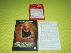 DVD���������T�C�����Z�Y��85�����������K�i