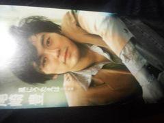 尾崎豊8cmシングルCD「風にうたえば」