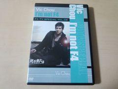 F4 DVD�uF4 TV Special Vol.8 ���B�b�N�E�`���EI'm not F4�v��p