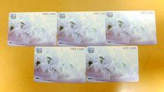 QUOカード25000円分未使用プリペイドカードレタパ360送料込み
