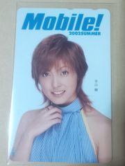 値下げ!!平山あや雑誌「Mobile!」抽プレ未使用テレカ