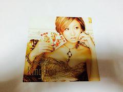 ★倖田來未/Kingdom カード★