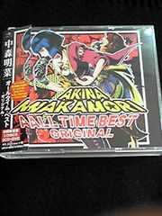 中森明菜 オールタイムベストアルバム オリジナル 初回限定盤 DVD付き 帯付き