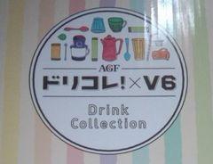 V6 AGF アレコレ!ドリコレ! マグカップ★三宅健★カミセン★オレンジ