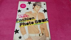 ��䗝 ����޲��E�� Fashion photo BOOK �ޮ��� by ��䗝