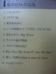 《桑田佳祐作品集/ライト・インテリジェンス》【CDアルバム】ピアノ