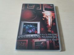 Alice Nine�A���X���jDVD�u2006.10.6 HELLO,DEAR NUMBERS �ʏ��