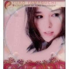 山口由子 / 愛について-Best of Yuko Yamaguchi