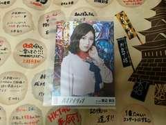 AKB48 渡辺麻友 生写真 送料無料