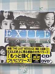 �����Ƌ���  CD�{DVD