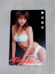 藤川京子テレカザ・ベスト