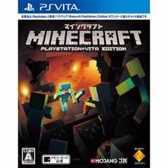 PSVita》マインクラフト:PlayStation Vita Edition [175000560]