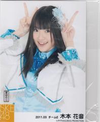 SKE48 バンザイVenus 衣装写真 木本花音