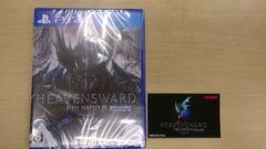 PS4ファイナルファンタジー14 蒼天のイシュガルド特典付新品即決