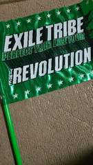 EXILETRIBE THEREVOLUTIONフラッグ緑SECOND