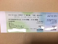 4/1 stylish wave 仙台MACANA A10番台