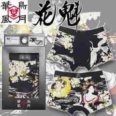 【和柄大ヒット商品】ヤンキー/ヤクザ系/華鳥風月XL