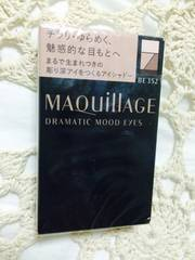 ���J��/MAQUillAGE��DRAMATIC MOOD EYES��BE352
