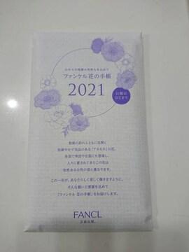 手帳 2021の画像