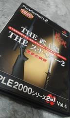 PS2☆THE武士道・THEスナイパー2☆
