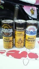当時物 マックスコーヒー ブリパイ バブ サンパチ FX 3本