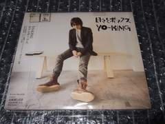 YO-KING『日々とポップス』初回盤(真心ブラザーズ,THEピーズ,倉持陽一