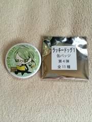 ラッキードッグ1 Tennenouji通販缶バッジ ベルナルド�@