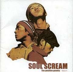 SOUL SCREAM ソウルスクリーム 名盤アルバム蜂と蝶 魂の叫び収録