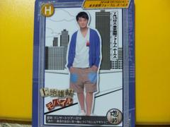 ☆遊助☆2014トレカ【H】東京
