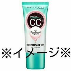 メイベリン☆ピュアミネラルCCブライトアップ/02[ファンデ.化粧下地]定価1512円