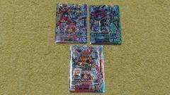 ☆ガンバライジング☆GH6弾CP1枚SR2枚含30枚(複数落札LR.CP.SRサービス)