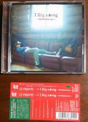 (CD)Rake/レイク☆I Sing a Song★クリスマス名曲カバーアルバム♪