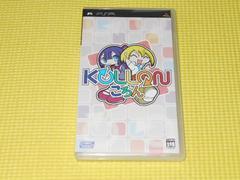 PSP★ころん KOLLON