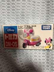 トミカ☆チムチム ミニーマウス