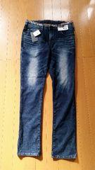 ¥8,640 EDWIN エドウィン スゴイらくジーンズ 半額以下 新品 M