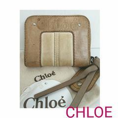 正規 クロエ Chloe ヴィンテージ レザー 財布 ベージュ ブラウン