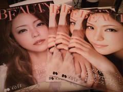安室奈美恵 KOSE ESPRIQUE コーセー BEAUTY カタログ