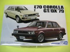 アオシマ 1/24 ザ・モデルカー No.44 トヨタ E70 カローラセダン GT/DX '79 新品