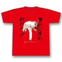 広島カープ 加藤プロ初先発初勝利Tシャツ M