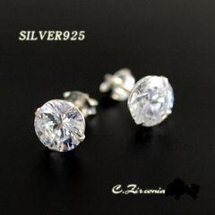 新品【定番人気】1粒ダイヤモンドczスタッドピアスSilver♪