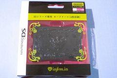 ●新品●[infem.in]DSシリーズ専用 カードケース(4枚収納)★
