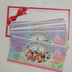 ディズニーギフト券 10 枚、1万円分