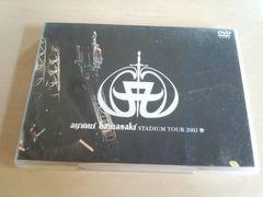 浜崎あゆみDVD「ayumi hamasaki STADIUM TOUR 2002 A」●